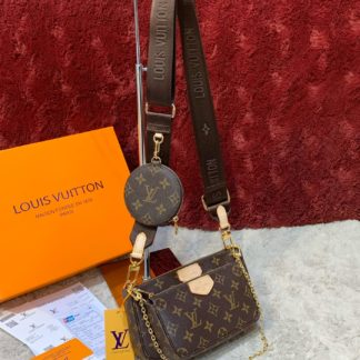 louis vuitton canta multi pochette kahve askili