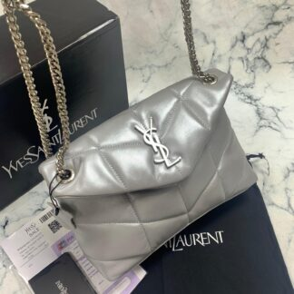 yves saint laurent ysl canta loulou puffer silver