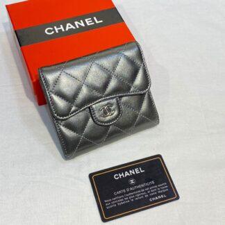 chanel canta silver kapitone mini cuzdan 11x9 cm